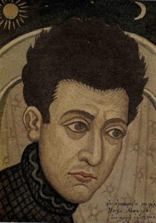 Αὐτοπροσωπογραφία τοῦ Φώτη Κόντογλου. Συλλογὴ Ε. Μπαστιᾶ.
